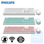Philips - C314 無線鍵盤鼠標組合