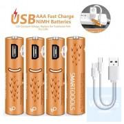Smartoools - 4 x AAA Micro USB 插頭充電池 套裝 1.2V Ni-MH 450mAh