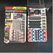 Battery Master - 電池收納盒連電池測試 (93格)
