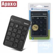 ApaxQ - 藍牙無線非同步數字鍵盤 KP-BT09