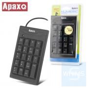 ApaxQ - 非同步數字鍵盤 (For PC) KP05