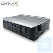 2The Max - 牛魔王 Maxpower EG8700 外置備用電源 87,000mAh