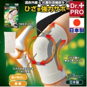 Dr. Pro - 膝蓋承托帶 日本製造