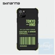 "Skinarma - Bando Sheer iPhone 12 mini 5.4"" 手機殼 ( 綠/白兩色 )"