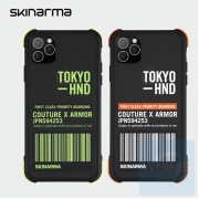 "Skinarma - Bando Sheer iPhone 12 Pro Max 6.7"" 手機殼 ( 綠/白兩色 )"