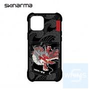 Skinarma - 龍的傳說 iPhone 12 手機殼