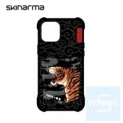 Skinarma - 老虎刺繡花紋 iPhone 12 手機殼
