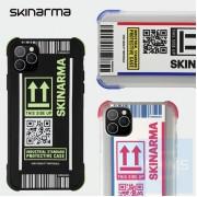 "Skinarma - Kozutsumi iPhone 12 / 12 Pro 6.1"" 手機殼"