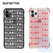 """Skinarma - Kotoba without strap iPhone 12 mini 5.4"""" 手機殼"""