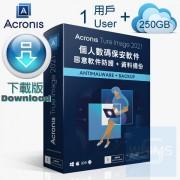 Acronis - True Image 備份軟件 進階保護 1年1用戶訂閱 + 250GB 雲端儲存版 - PC & Mac ( 繁體及英文下載版 )
