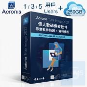 Acronis - True Image 備份軟件 進階保護 1年1/3/5 用戶訂閱 + 250GB 雲端儲存版 - PC & Mac ( 繁體及英文盒裝版 )