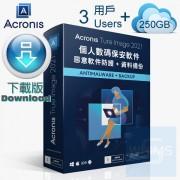 Acronis - True Image 備份軟件 進階保護 1年3用戶訂閱 + 250GB 雲端儲存版 - PC & Mac ( 繁體及英文下載版 )