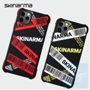 "Skinarma - Kakudo iPhone 12 Pro Max 6.7"" 手機殼 ( 紅 / 黃兩色 )"