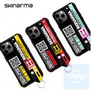 "Skinarma - Hasso iPhone 12 Pro Max 6.7"" 手機殼 ( 三色 )"