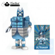 TinBot 鐵寶奇盒 - 宇宙忍者巴爾坦星人 Alien Baltan