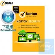 諾頓 Norton ™ WiFi Privacy + 網路安全入門版 1裝置 1年 ( 繁體及英文下載版 )