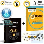 諾頓 Norton ™ WiFi Privacy + 網路安全進階版 3裝置 3年 ( 繁體及英文下載版 )