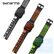 Skinarma - Tekubi - 42/44mm 錶帶