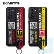Skinarma - Hasso Samsung S21 Plus 手機殼