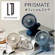 日本 Prismate - 5 合1 迷你風扇