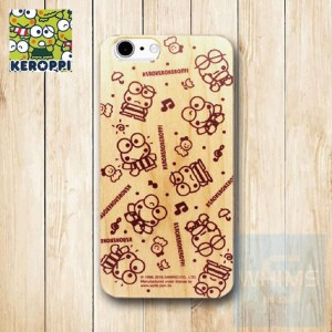 Keroppi (KR89W) 木殼 Wood Case for iPhone 系列