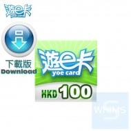 遊e卡 - 100元港幣