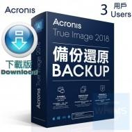 Acronis True Image 2018 for PC & Mac 備份軟件 - 3 用戶 ( 繁體及英文下載版 )
