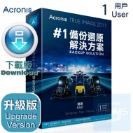 Acronis True Image 2017 for PC & Mac 備份軟件 - 1 用戶升級版 ( 繁體及英文下載版 )