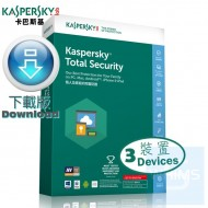 Kaspersky Total Security - 3 裝置 2 年 (Windows + Mac + Android) ( 繁體及英文下載版 )