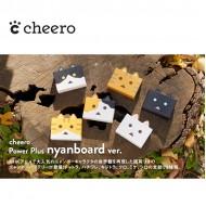 Cheero - 6000mAh nyanboard 手提充電器