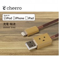 Cheero - DANBOARD USB Cable With Lightning 充電線