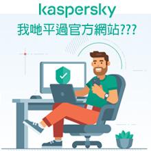 Ksapersky - 1